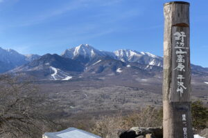 野辺山平沢峠の獅子岩からの景色2021年